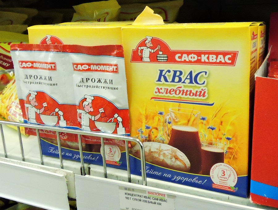 If you visit a restaurant of Russian cuisine, then you will surely find  kvass in the menu.