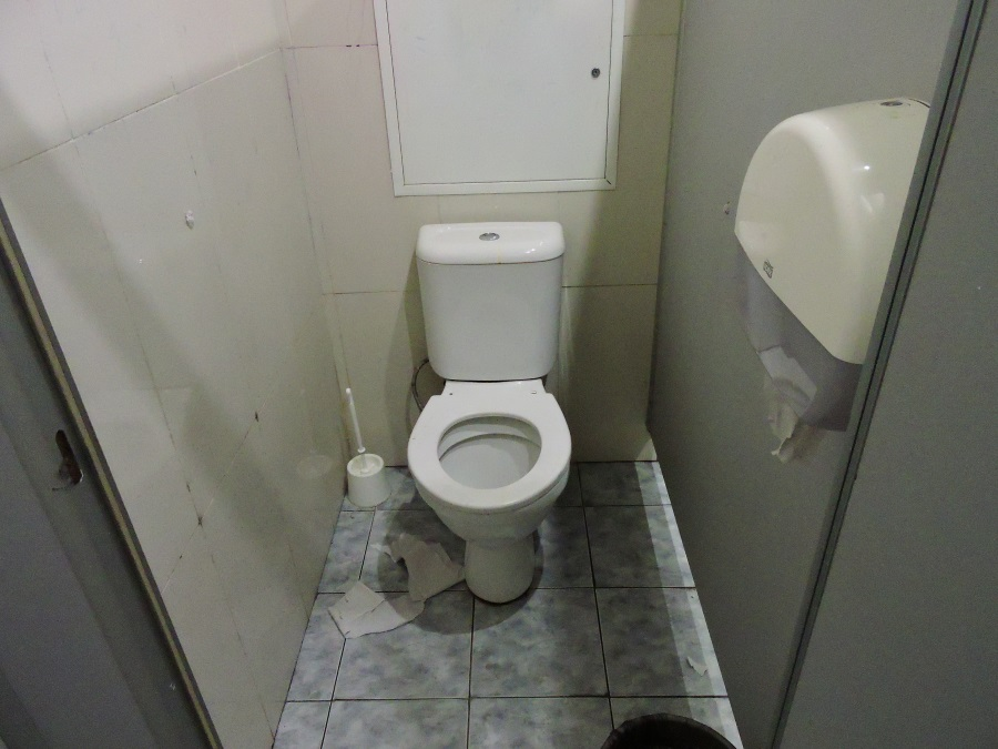 where and how a tourist can find a wc in moscow. Black Bedroom Furniture Sets. Home Design Ideas